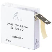 フィリオ ナンバーラベル カラー ロールタイプ 「7」 MS-NRKR-7 1ロール(300片入)