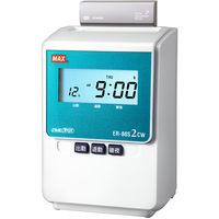【アウトレット】マックス 電波時計タイムレコーダー ER-80S2CW ER90189 1台