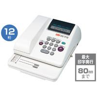 マックス 電子チェックライター 12桁 EC-710