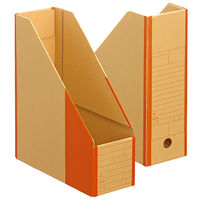 アスクル ボックスファイル〈頑丈設計〉 A4タテ 1袋(5冊入)