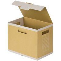 アスクル ボックスファイル〈頑丈設計〉 フタ付 背幅200mm 1袋(5冊入)