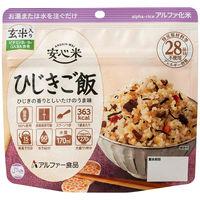 非常食 アルファー食品 安心米 (アルファ化米) ひじきご飯 1食