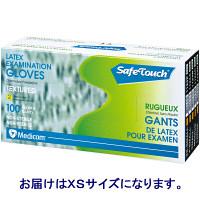 【アウトレット】メディコムジャパン セーフタッチラテックスグローブ パウダーフリー XS 1箱(100枚入) 1124A (使い捨て手袋)