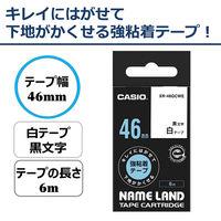カシオ ネームランドテープ キレイにはがせて下地がかくせる 46mm 白テープ(黒文字) 1個 XR-46GCWE