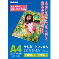 ナカバヤシ ラミネートフィルムA4 LPR-A4E2 1箱(100枚入)