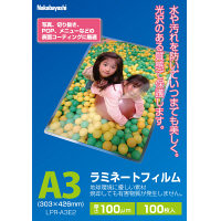 ナカバヤシ ラミネートフィルム A3 LPR-A3E2 1箱(100枚入)