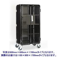 金沢車輌 テンキー付セキュリティーカート 1180 1台 SH-29LN-118017 1台  (直送品)