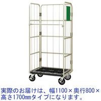 金沢車輌 カゴ台車(底板樹脂製) SH-29R16-1180 1台 (直送品)