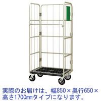 金沢車輌 カゴ台車(底板樹脂製) SH-29R16-8565 1台 (直送品)