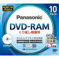 パナソニック3倍速DVD-RAM 10枚