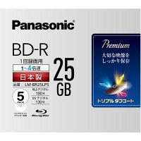 録画用4倍速BD-R25GB5枚