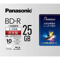 録画用4倍速BD-R25GB10枚