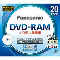 3倍速対応DVD-RAM 20枚パック