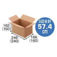 【底面A5】凸版印刷 宅配サイズワンタッチ段ボール 3辺60cm 幅246x奥行166x高さ162mm OD-1 1梱包(20枚入)