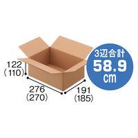 【底面B5】凸版印刷 宅配サイズワンタッチ段ボール 3辺60cm 幅276x奥行191x高さ122mm OD-2 1梱包(20枚入)