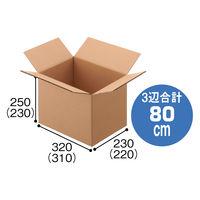 【底面A4】凸版印刷 宅配サイズワンタッチ段ボール 3辺80cm 幅320x奥行230x高さ250mm OD-4 1梱包(20枚入)