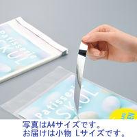 アルミ蒸着テープ付OPP袋 小物用 L 幅80×高さ120+フタ40mm PPA-L 1セット(500枚:100枚入×5袋) カクケイ