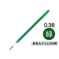 フリクション替芯(多色・スリム038用) 0.38mm 緑 LFBTRF12UF-G パイロット