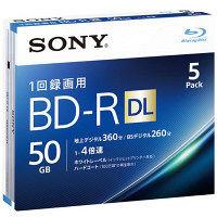 ソニー 録画用BD-R(5枚入)
