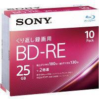 ソニー 録画用BD-RE 5ミリケース 10BNE1VJPS2 1パック(10枚入)