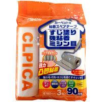 クルピカ 粘着スペアテープ カーペット用 すじ塗り 強粘着ミシン目付 90周 3巻入り LD-302 Life-do.Plus