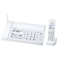 パナソニック デジタルコードレス普通紙ファクス KX-PD205DL-W