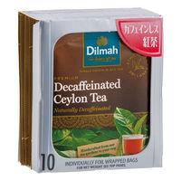 ディルマ カフェインレスティーティーバッグ 2g 1箱(10バッグ入)
