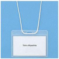 イベント用名札 名刺サイズ 白 10組 ハピラ