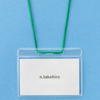 名刺サイズ 緑 10組(10組×1袋) ハピラ