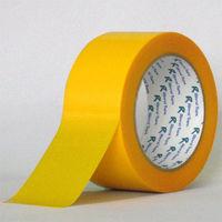 リンレイテープ 包装用PE粘着テープ 50×25 黄 #674YE 1袋(1巻)