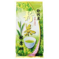 【アウトレット】葉桐 徳用新茶 1袋(200g)