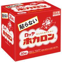 ロッテ ホカロン30P 1箱(30個入)