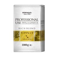 【コーヒー粉】サッポロウエシマコーヒー プロフェッショナルユース リッチブレンド 1袋(1kg)