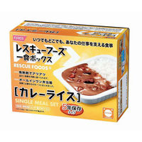 ホリカフーズ RE 一食ボックス カレーライス 699209 1箱(12個入)