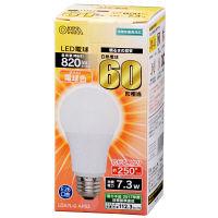 オーム電機 LED電球 A型 E26 電球色 LDA7L-G AH52