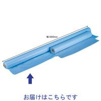 エイ・エム・ジェイ ブルーシート原反 薄手タイプ 1800mm×100m BS-0900K 1巻