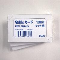 プラス 名刺ジャストサイズ インクジェット専用紙 IT-101NE 1セット(100枚入×3箱)