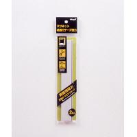 マグエックス マグネット粘着付テープ強力 MSTP-200 1パック(2本入)
