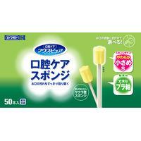 川本産業 口腔ケアスポンジ プラスチック軸 S 1箱(50本入) 512698