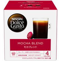 ネスカフェ ドルチェグスト専用カプセル モカブレンド 1箱(16杯分)