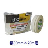 ニトムズ 再はく離一般両面テープ はがせるタイプ No.5000ND 幅30mm×長さ20m J1440 1巻
