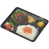 エフピコ MSD箱弁 24-20用 内嵌合フタ 5MLK 1袋(50枚入)