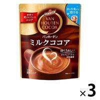 片岡物産 バンホーテン ミルクココア 240g 1セット(3袋)