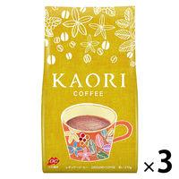 【コーヒー粉】小川珈琲 香り華やぐ珈琲 1セット(300g×3袋)