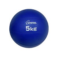 トーエイライト メディシンボール 5kg H7184 (取寄品)