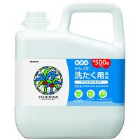 サラヤ ヤシノミ洗たく用洗剤コンパクトタイプ 業務用5kg 1箱(3個入)