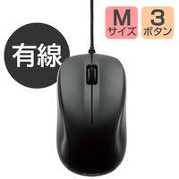 エレコム 有線マウス 光学式/3ボタン