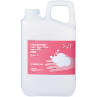 サラヤ 手指消毒剤 泡タイプ 2.7L 1箱(3本入)