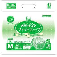 近澤製紙所 メディパαフィットテープM20 2510