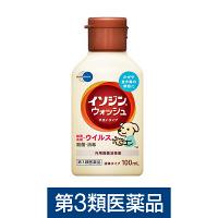 【第3類医薬品】イソジンウオッシュ 100ml シオノギヘルスケア
